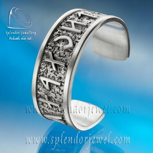 legyőzhetetlen x különböző tervezés legnépszerűbb márkák Splendor – Egyedi arany, ezüst és gyémánt ékszerek tervezése ...